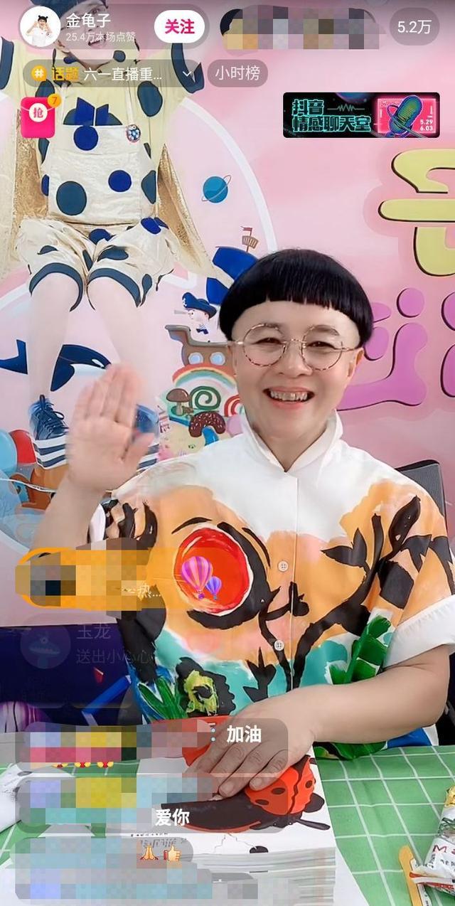 《【摩臣平台网站】54岁金龟子直播晒旧照,女儿出镜又白又瘦》