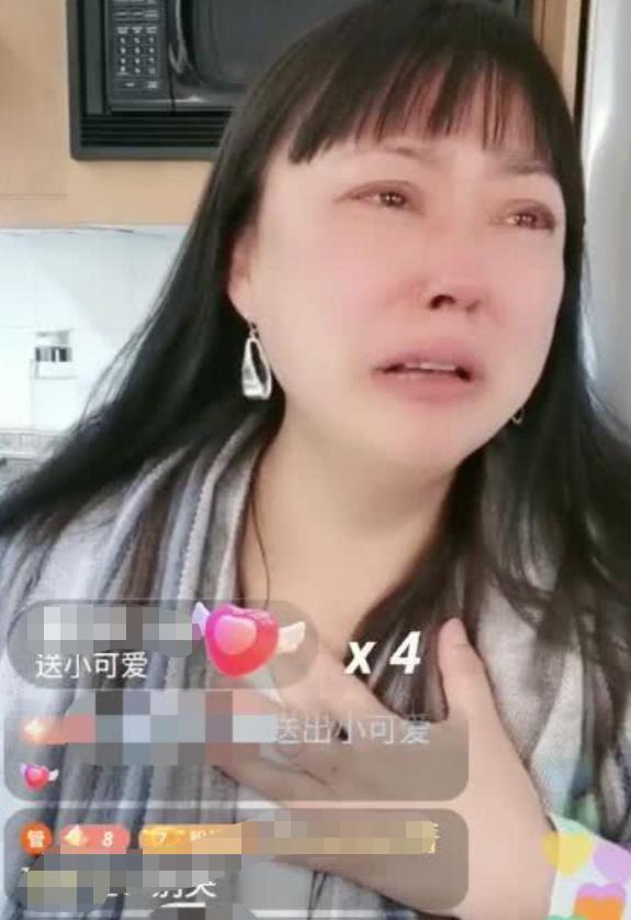 《【摩臣注册平台】李菁菁直播哭诉与前夫恩怨 男方怒斥其撒谎》