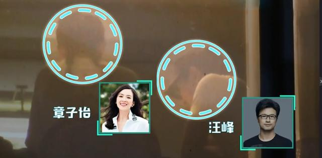 《【摩臣网上平台】章子怡一家四口首同框 醒醒成团宠小苹果玩手机》