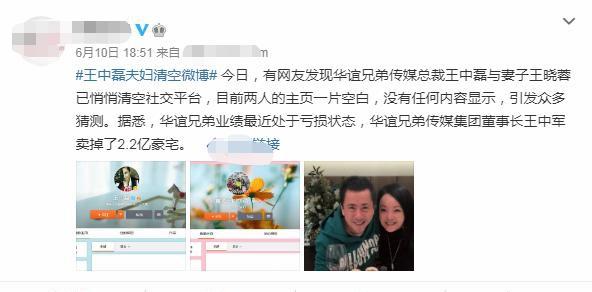 《【摩臣网上平台】王中磊回应