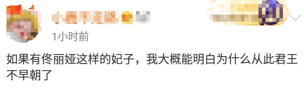 《【摩臣代理平台】梦回赵飞燕!佟丽娅穿古装跳舞惊艳众人》