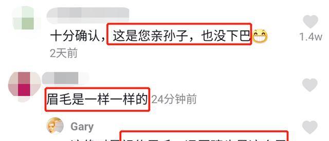 """《【摩臣在线平台】冯巩孙子正脸首曝光,喊62岁爷爷""""巩哥""""?》"""