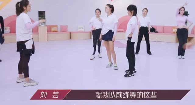 《【摩臣平台网站】都说刘芸郑钧是神仙眷侣 可这相处模式有点难懂》