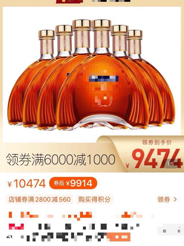 《【摩臣网上平台】曹云金晒一排价值10万好酒,疑反击落魄传闻》