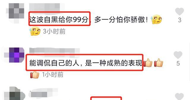 《【摩臣平台网站】胡彦斌自嘲过气 转型当马云学生曾因学历自卑》
