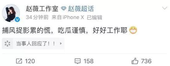 《【摩臣网上平台】黄有龙负债超10亿离婚已3年?赵薇删照片后辟谣》