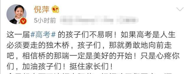 《【摩臣在线平台】倪萍为高考应援晒晨起油画 作品曾卖150万高价》