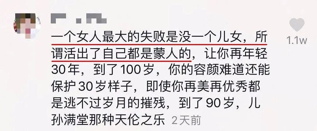 """《【摩臣代理平台】秦岚""""子宫宣言""""被怒赞 这届女性活得太明白了》"""