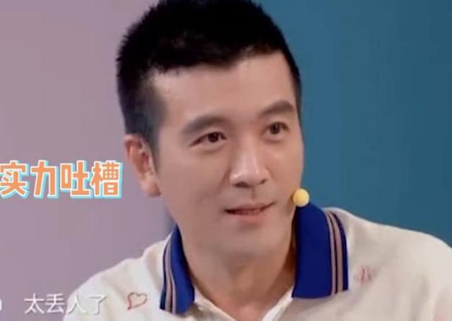 """《【摩臣代理平台】黄圣依买到假古董,杨子狂吐槽""""太丢人了!""""》"""