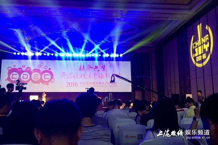 第十四届中国国际数码互动娱乐展览会在沪开幕