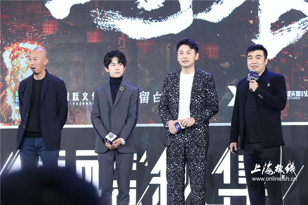 上海热线娱乐频道--《长安十二时辰》主创亮相