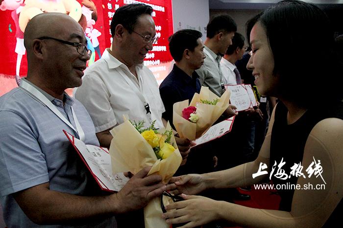 平博体育小狮子计划助力乡村教师公益 优秀老师代表来沪受奖