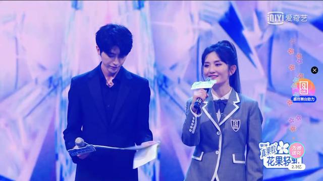 《【摩臣平台网站】《青春有你2》THE9出道!刘雨昕C位出道 上海小囡虞书欣排第二!》