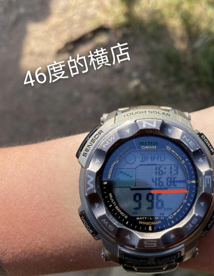 《【摩臣平台网】横店温度高达46度!佟丽娅:摄影小哥已三成熟》