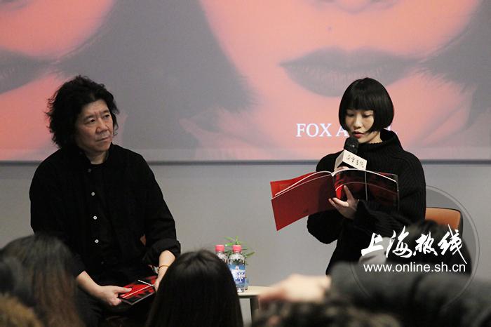 孟京辉黄湘丽四度合作独角戏 《狐狸天使》将在沪上演