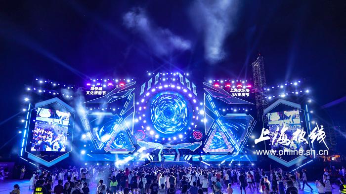 平博体育上海欢乐谷启动2021EV电音节 黄明昊8.14空降