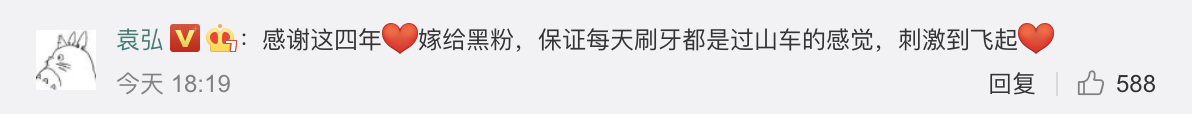 《【摩臣注册平台】张歆艺晒照庆结婚四周年 一家三口歪头刷牙温馨》