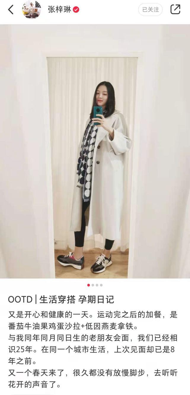 《【摩臣在线平台】张梓琳挺7月大肚健身 穿短裙巧藏孕肚比例优越》