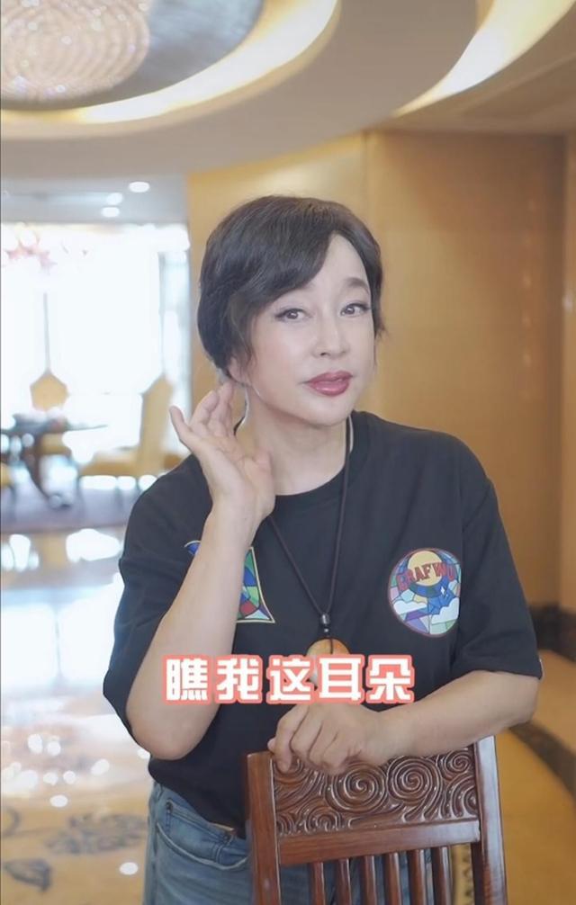《【摩臣代理平台】65岁刘晓庆回应耳朵变形 称