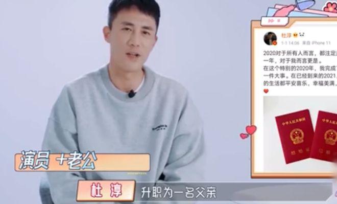 《【摩臣在线平台】升级!杜淳官宣妻子怀孕喜讯 王灿自曝女追男》