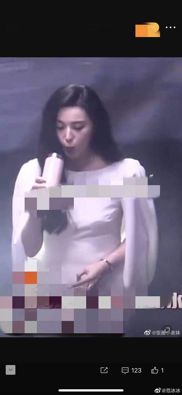 《【摩臣网上平台】范冰冰被吐槽太胖 发文自黑:还好脸是小的》