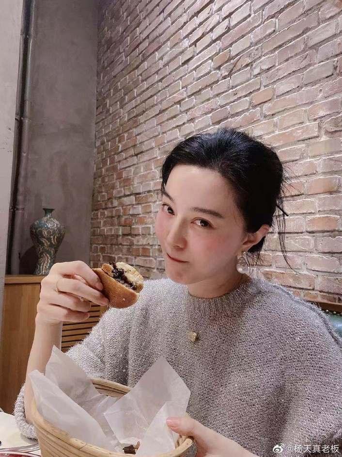 《【摩臣平台网】杨天真发聚餐照 吐槽范冰冰太能吃不顾身材管理》