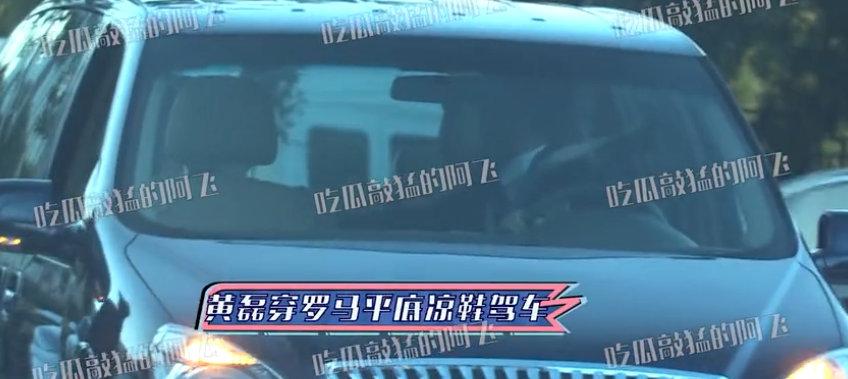 《【摩臣注册平台】黄磊拍戏违反交通排场大 工作人员堵在路中央惊动交警》