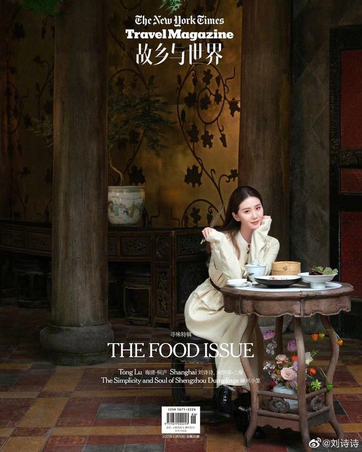 《【摩臣注册平台】34岁刘诗诗现身上海街头 遛狗喝咖啡和大厨做菜》