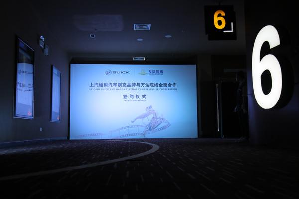 娱乐频道国语新闻作为别克品牌与万达院线的重要v国语电影之一锦衣卫老内容电影版图片